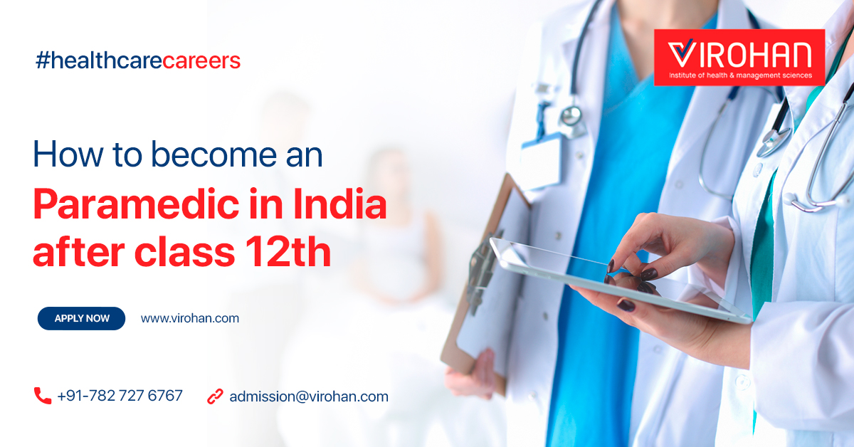 What are the paramedical courses after the 12th grade